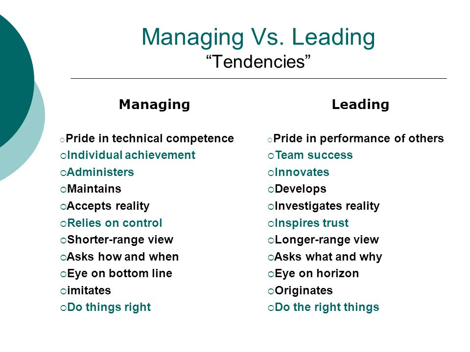 Managing Vs. Leading Tendencies