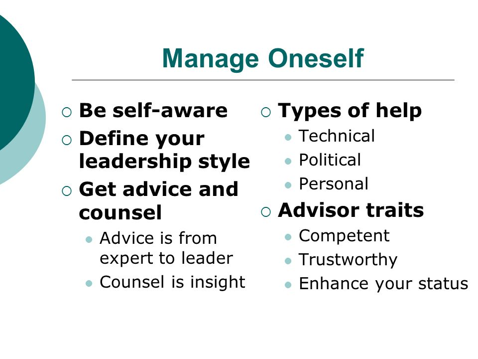 Manage Oneself Be self-aware Define your leadership style