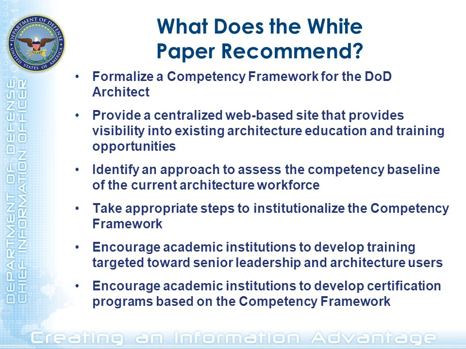 What Does the White Paper Recommend