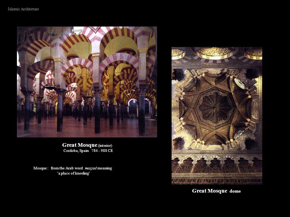 Great Mosque (interior)