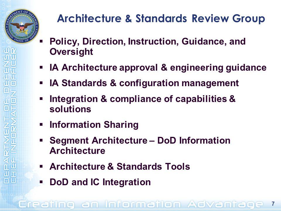 Architecture & Standards Review Group