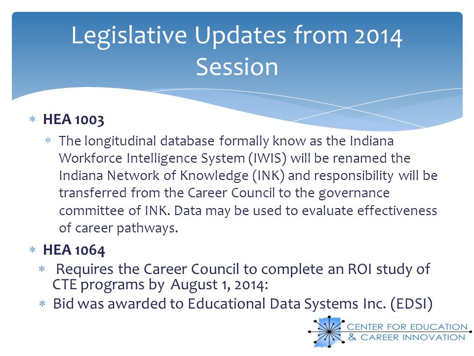 Legislative Updates from 2014 Session
