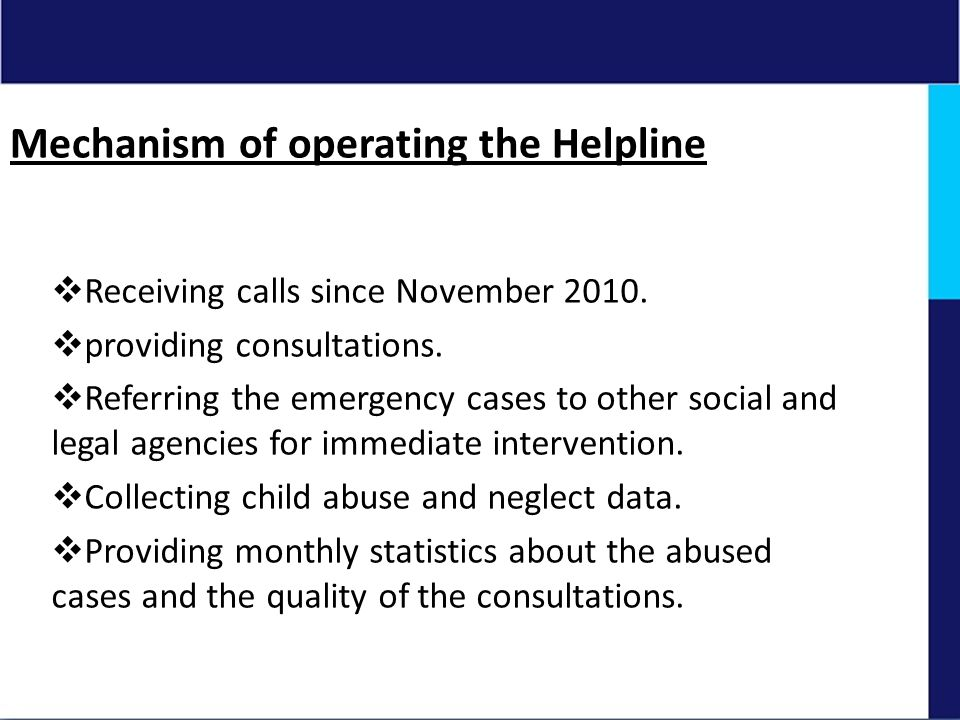 Mechanism of operating the Helpline