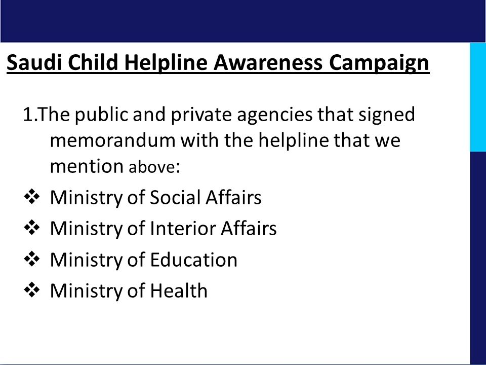 Saudi Child Helpline Awareness Campaign