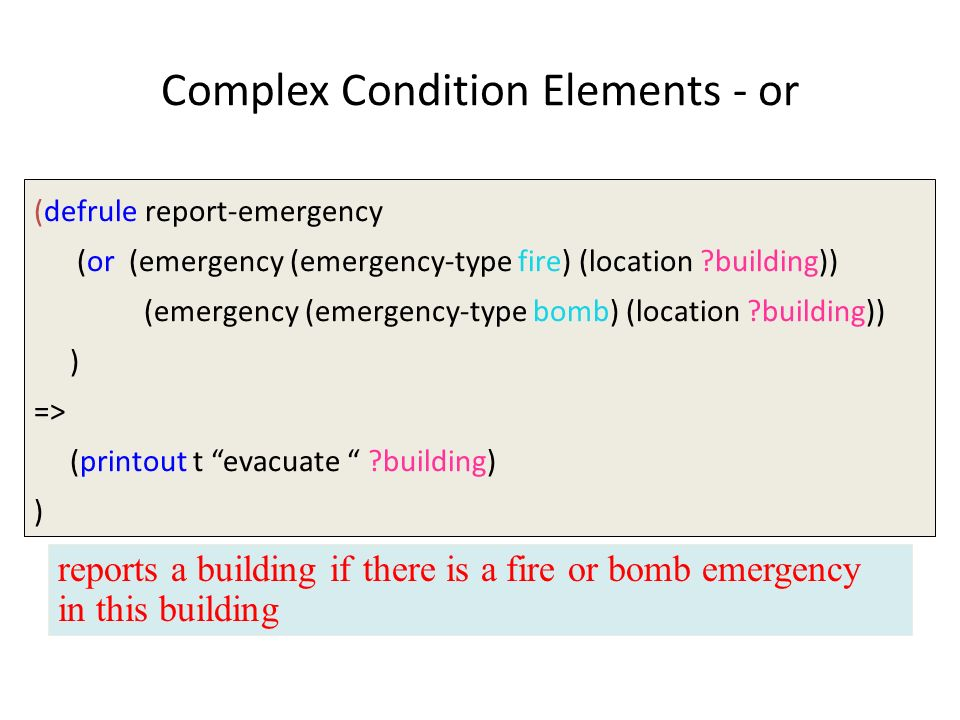 Complex Condition Elements - or