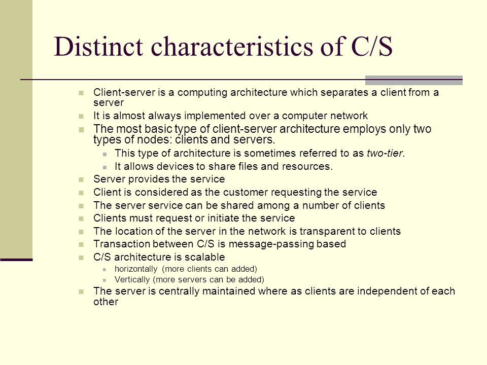 Distinct characteristics of C/S