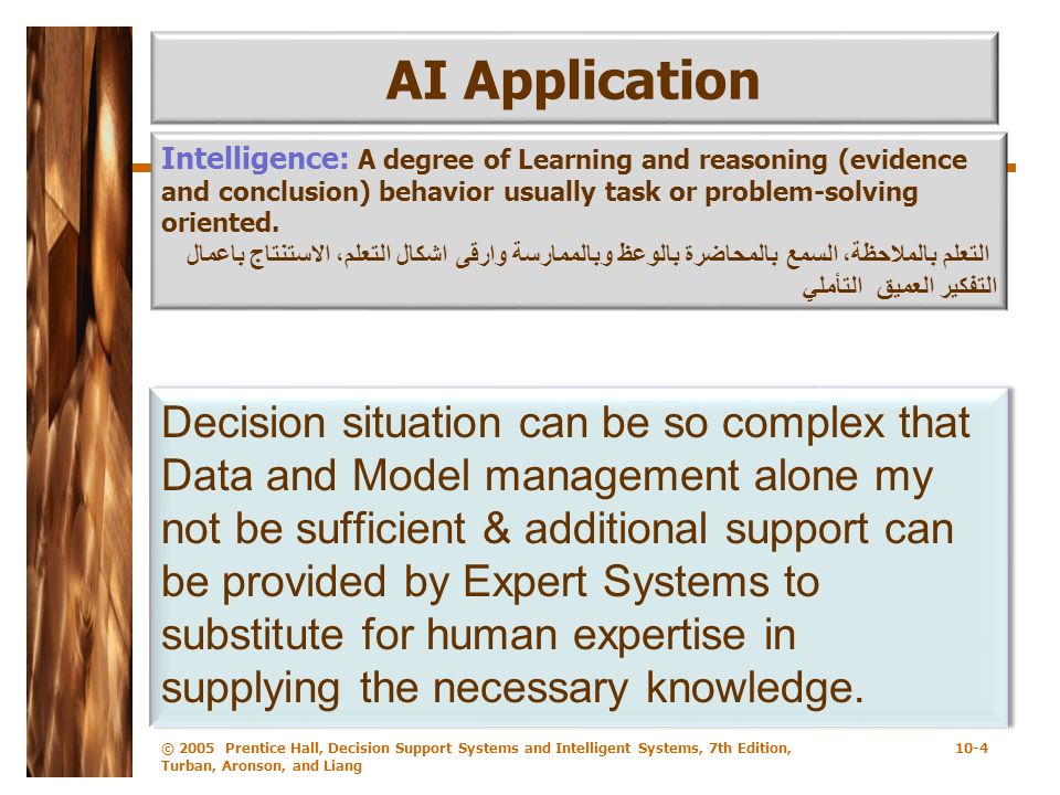 AI Application Intelligence: A degree of Learning and reasoning (evidence and conclusion) behavior usually task or problem-solving oriented.