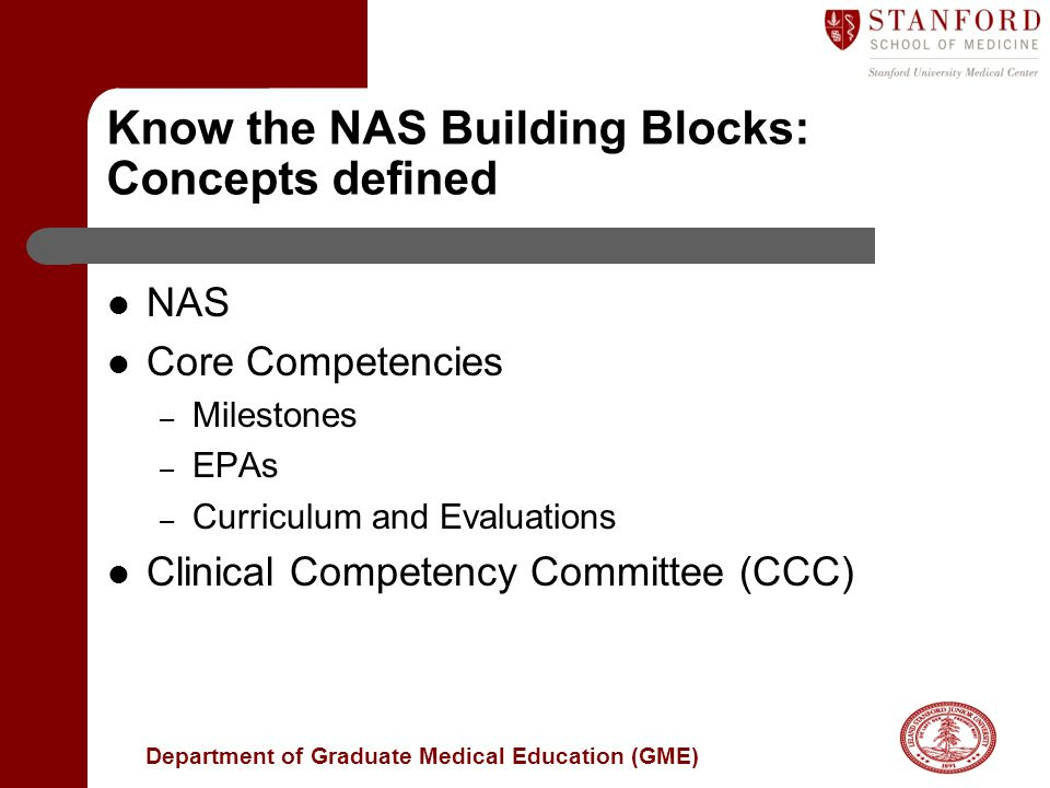Know the NAS Building Blocks: Concepts defined
