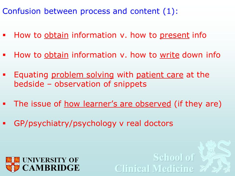 Confusion between process and content (1):