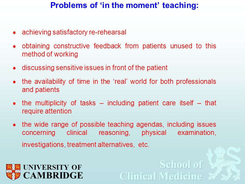 Problems of 'in the moment' teaching: