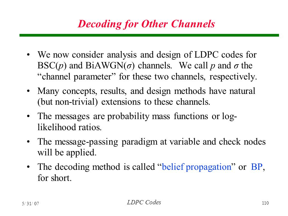 Decoding for Other Channels