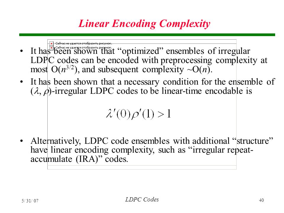 Linear Encoding Complexity