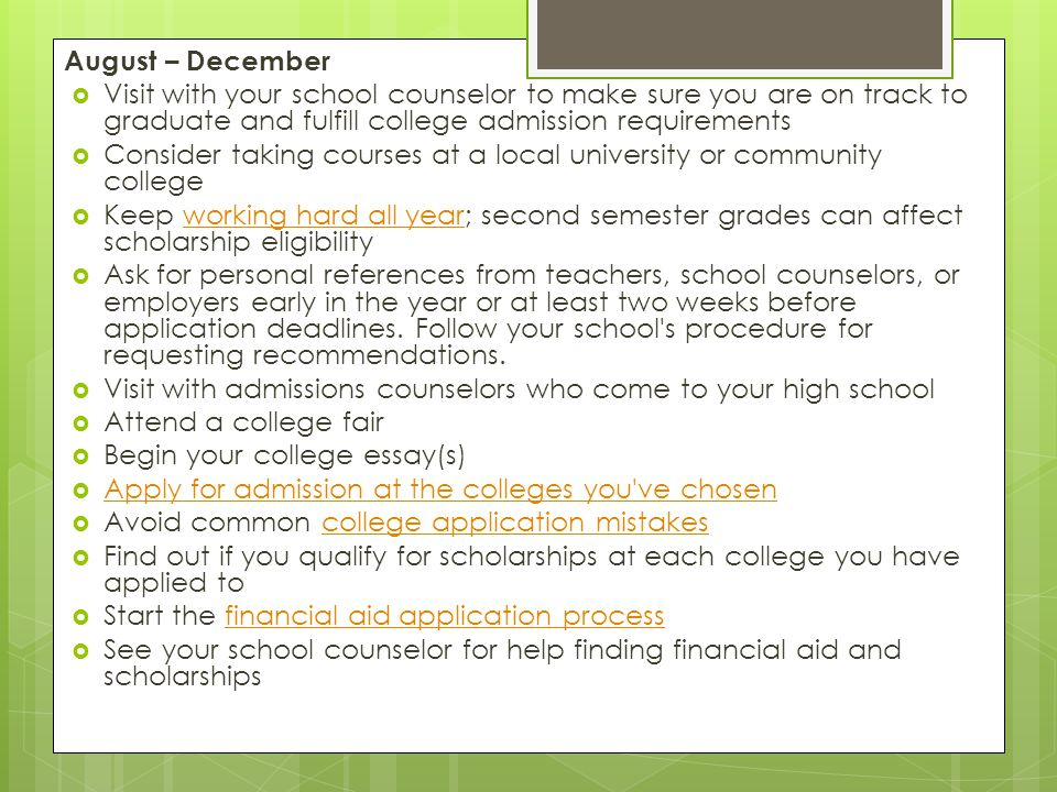 August – December Visit with your school counselor to make sure you are on track to graduate and fulfill college admission requirements.