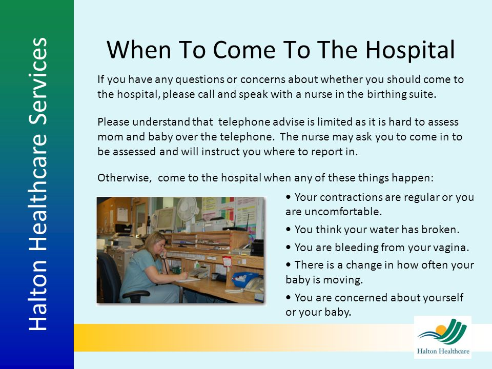 When To Come To The Hospital
