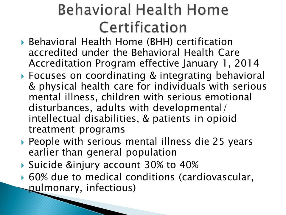 Behavioral Health Home Certification