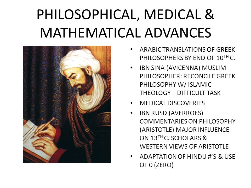 PHILOSOPHICAL, MEDICAL & MATHEMATICAL ADVANCES