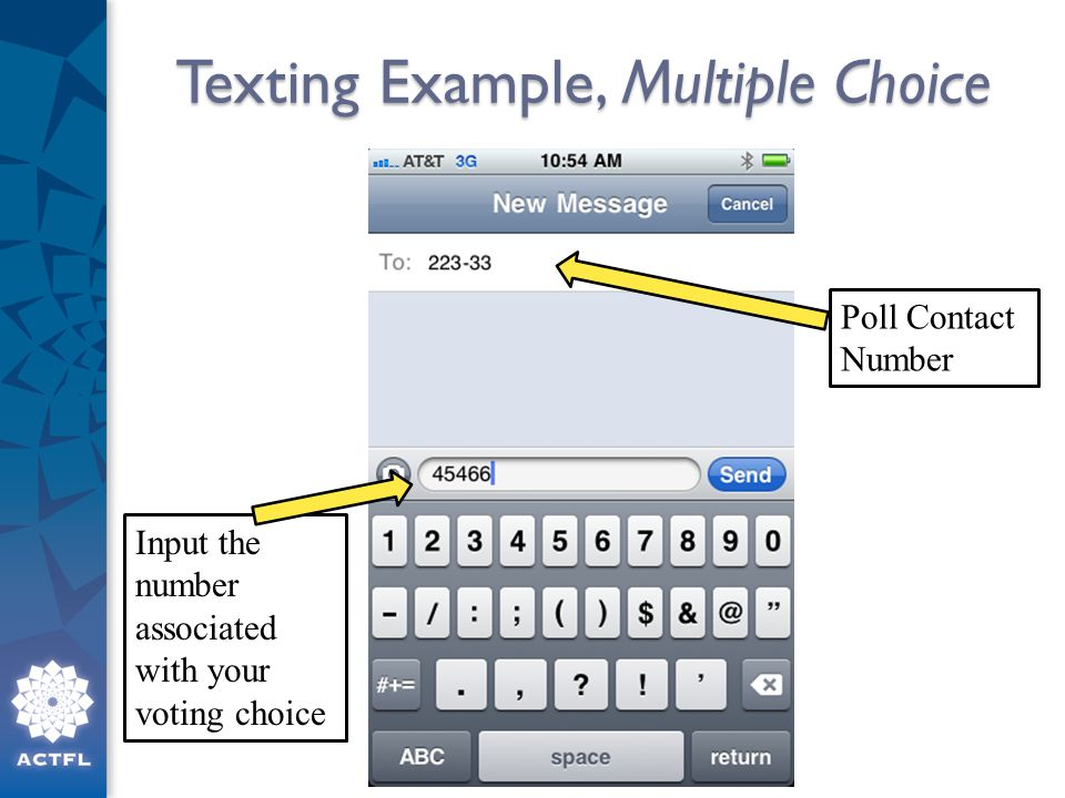 Texting Example, Multiple Choice