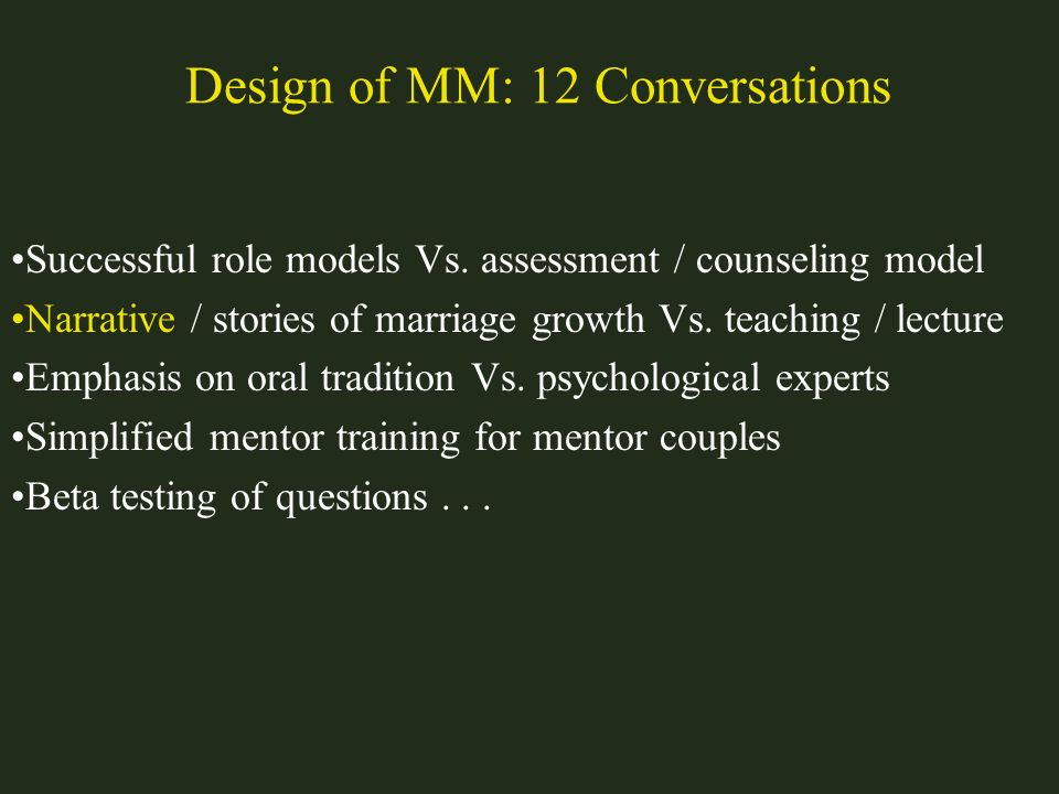 Design of MM: 12 Conversations