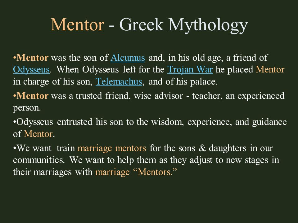 Mentor - Greek Mythology