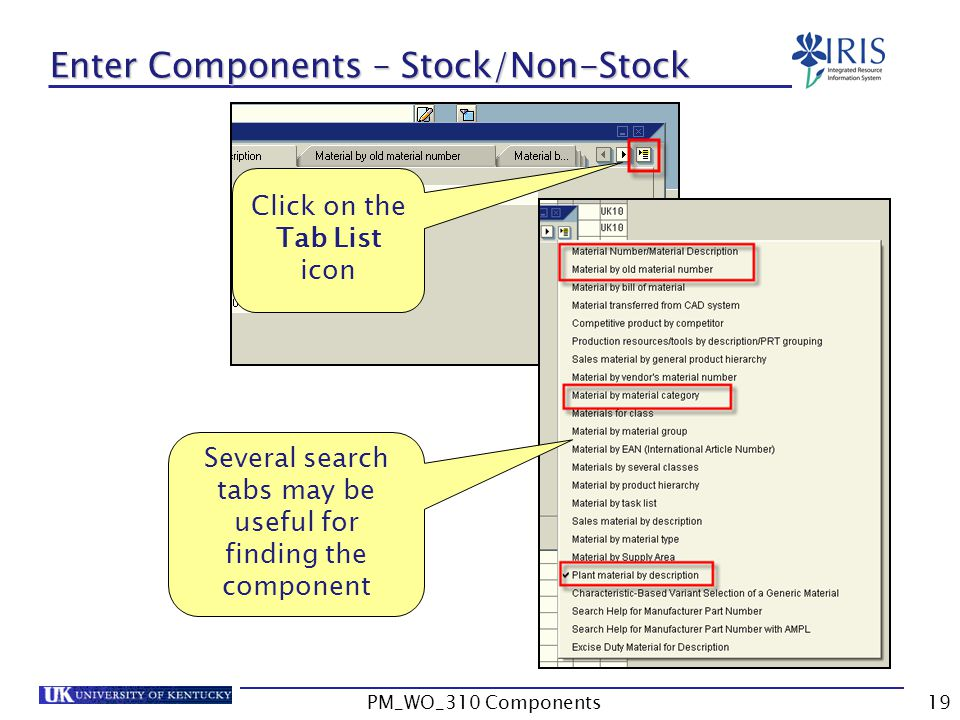Enter Components – Stock/Non-Stock