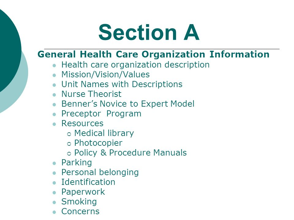 Section A General Health Care Organization Information