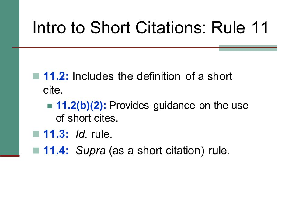 Intro to Short Citations: Rule 11