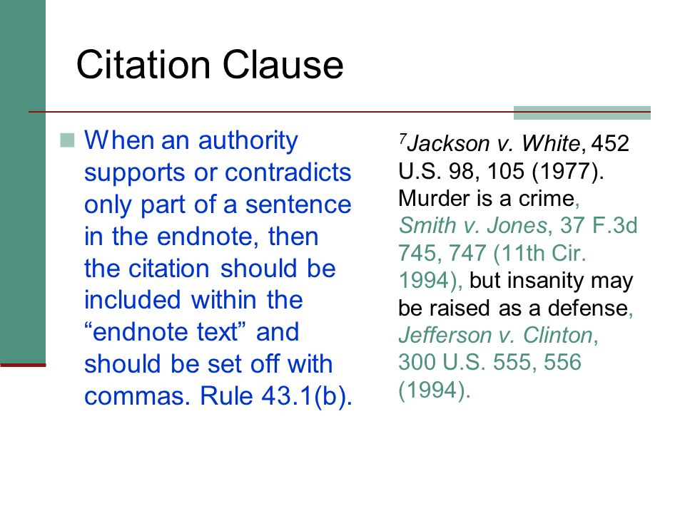Citation Clause
