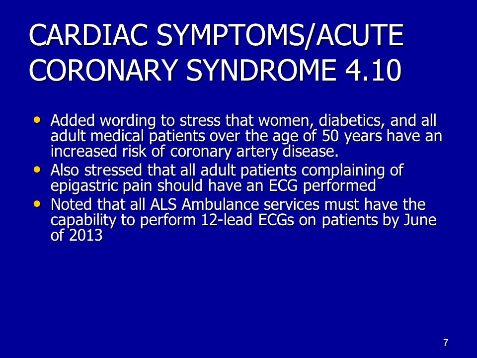 CARDIAC SYMPTOMS/ACUTE CORONARY SYNDROME 4.10