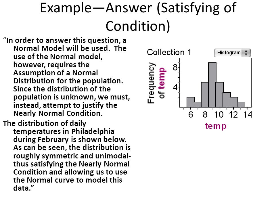 Example—Answer (Satisfying of Condition)