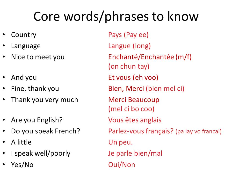 Core words/phrases to know