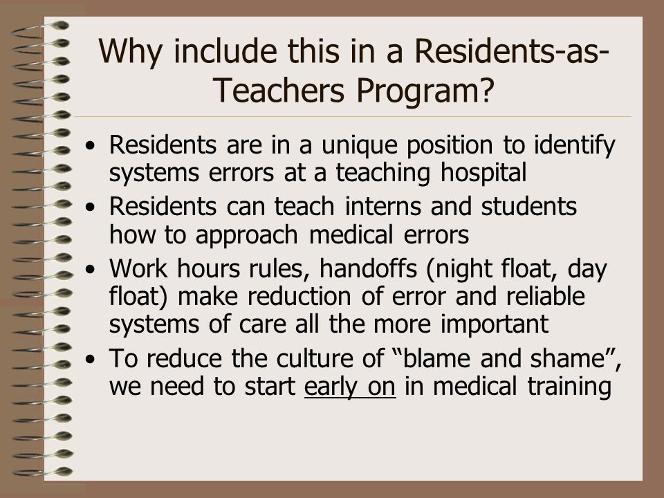 Why include this in a Residents-as-Teachers Program