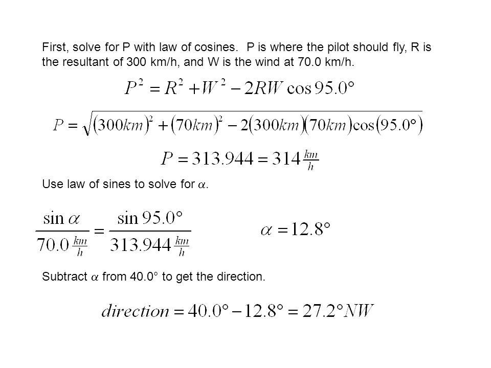 First, solve for P with law of cosines