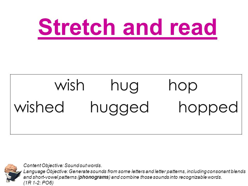 Stretch and read wish hug hop wished hugged hopped