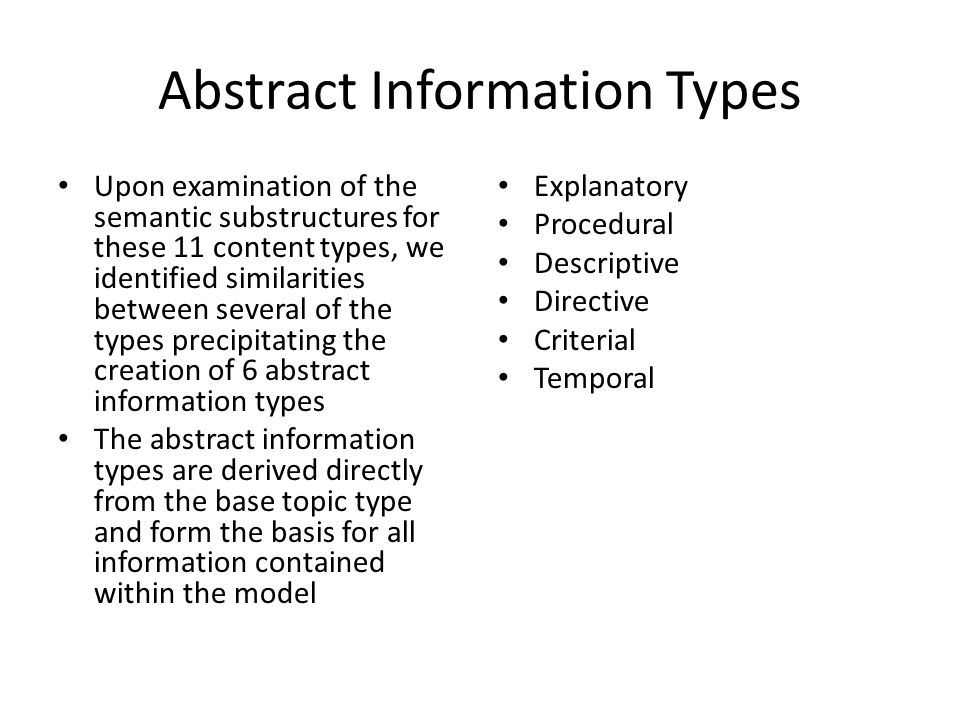 Abstract Information Types