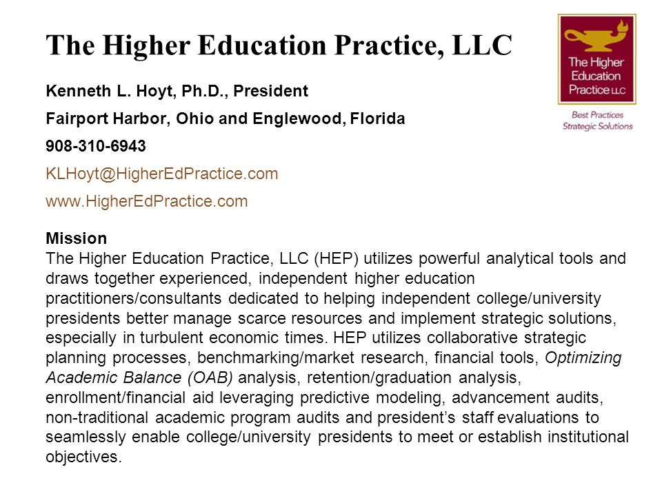 The Higher Education Practice, LLC