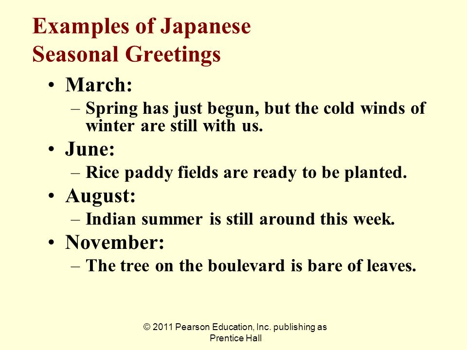 Examples of Japanese Seasonal Greetings