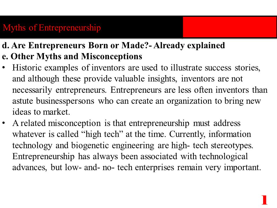 11 Myths of Entrepreneurship