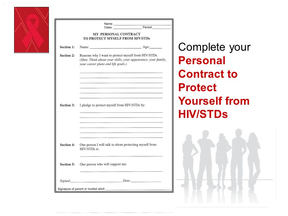 Complete your Personal Contract to Protect Yourself from HIV/STDs