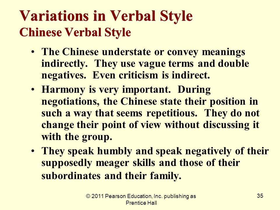 Variations in Verbal Style Chinese Verbal Style