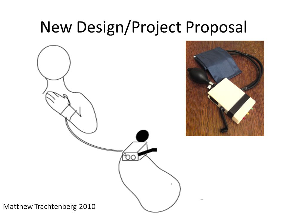 New Design/Project Proposal