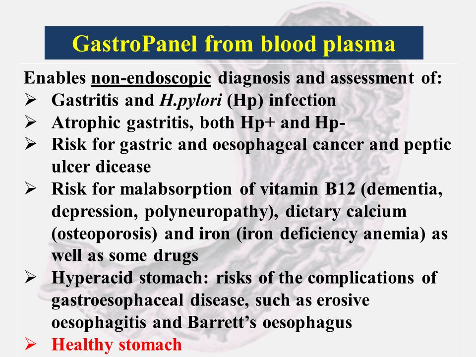 GastroPanel from blood plasma