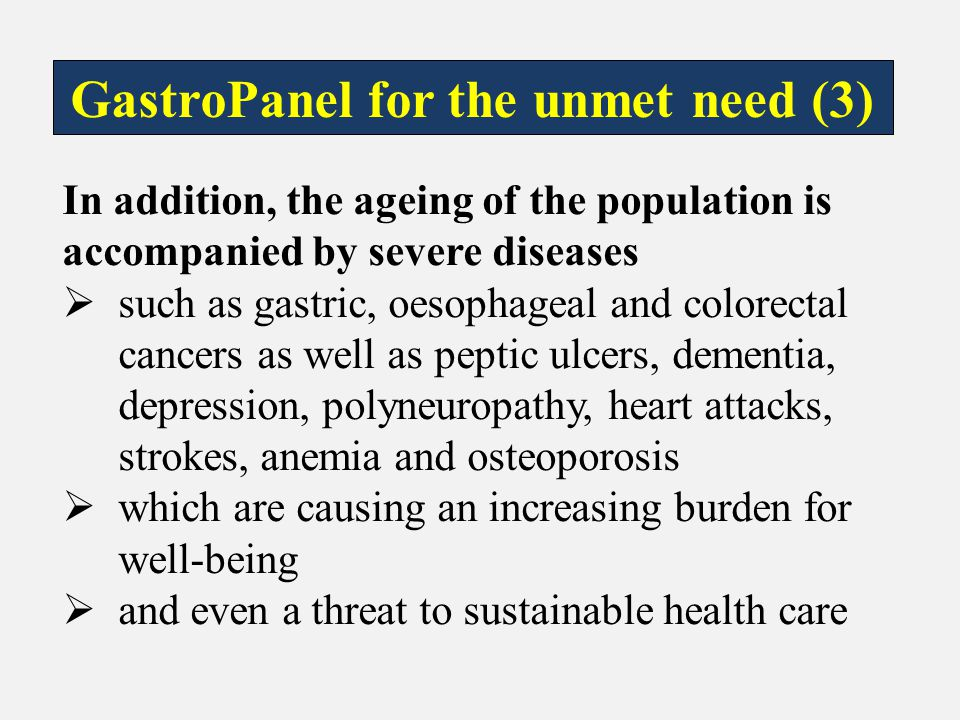 GastroPanel for the unmet need (3)