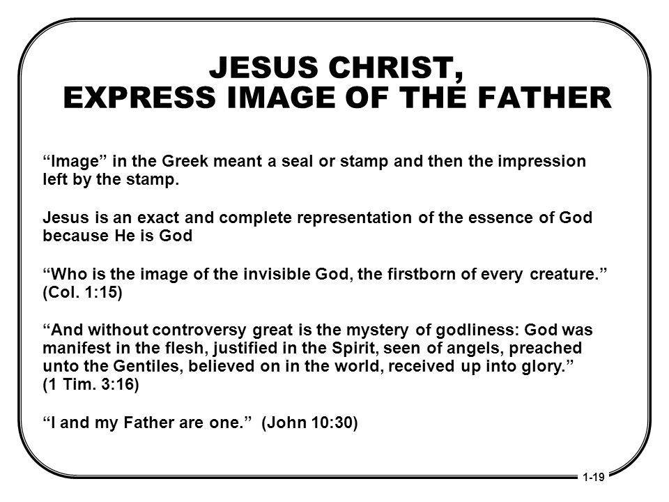 JESUS CHRIST, EXPRESS IMAGE OF THE FATHER