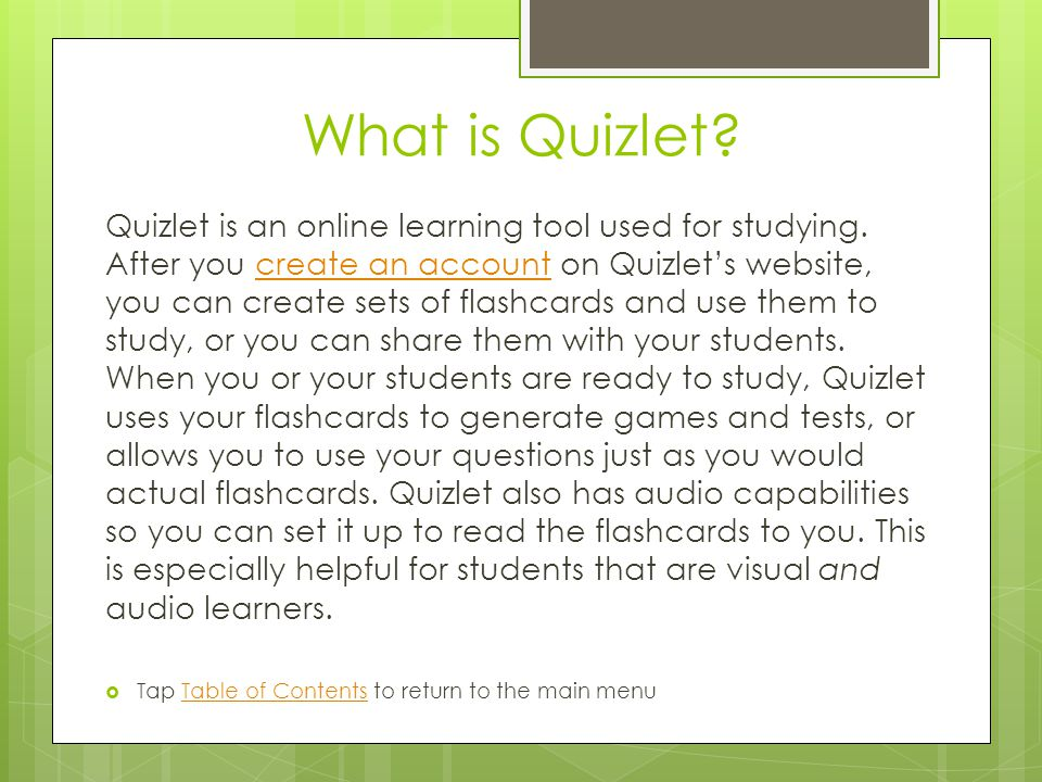 What is Quizlet