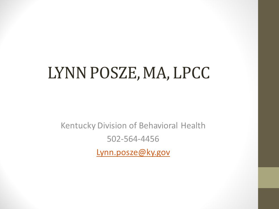 Kentucky Division of Behavioral Health