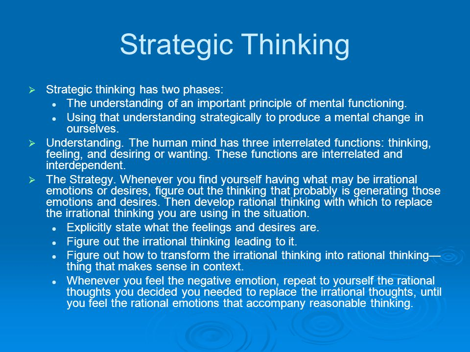 Strategic Thinking Strategic thinking has two phases:
