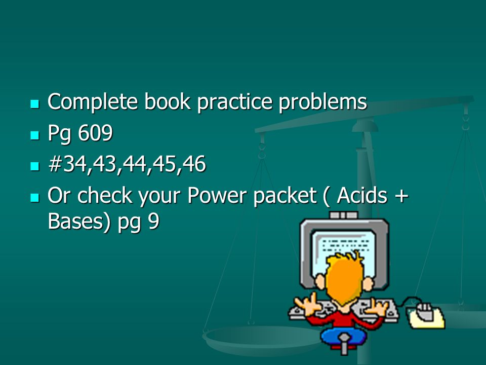 Complete book practice problems