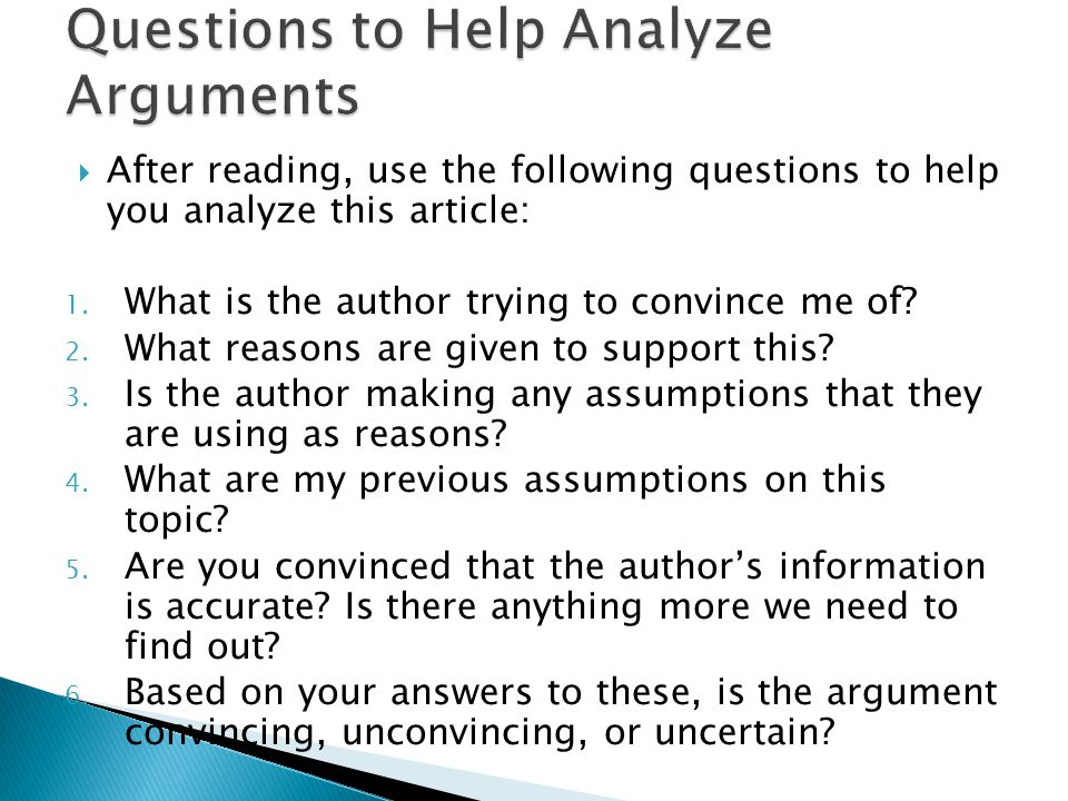 Questions to Help Analyze Arguments