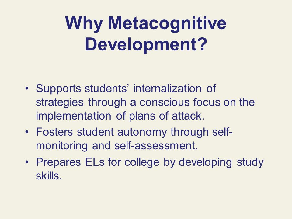 Why Metacognitive Development