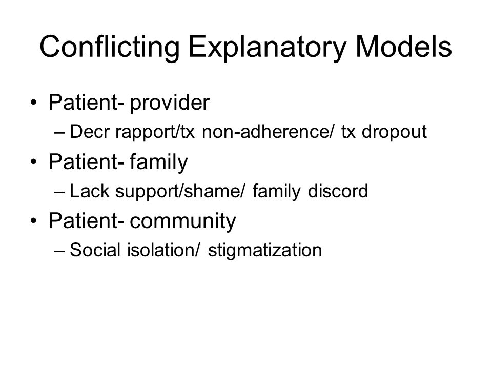 Conflicting Explanatory Models